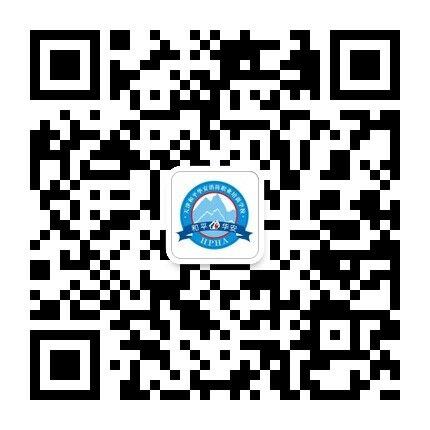 天津和平华安亚博体育下载app职业培训学校联系方式